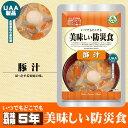 美味しい防災食 豚汁 5年保存食 非常食 UAA食品 そのま...