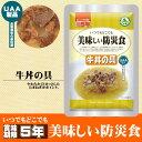 美味しい防災食 牛丼の具 5年保存食 非常食 UAA食品 そ...