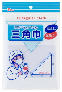【メール便5枚までOK!】三角...
