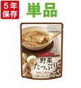 【メール便OK(6個まで)】備蓄食品 カゴメ 野菜たっぷりスープ「きのこのスープ」KAGOME 野菜...