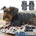 【2017年秋冬新作】【BEACHE HOLIC】ビーチェホリックソフトデニムジャケット小型犬&中型犬サイズ
