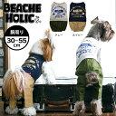 【犬服】【ドッグウェア】【チワワ】【トイプー】【ダックス】【シュナウザー】背中は箔プリント。シンプルなカジュアルスタイルのオールインワン。