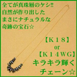 【送料無料】オリジナル タヒチ黒蝶ケシ真珠 ス...の紹介画像2