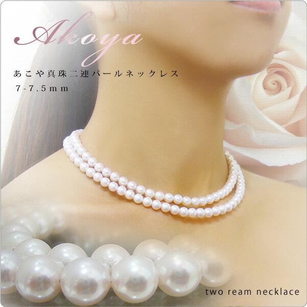 ... 一粒、ネックレスは、松月真珠