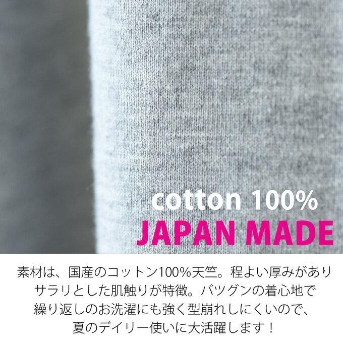【日本製】【マタニティ 授乳服 夏 トップス ...の紹介画像3