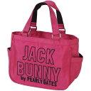 ジャックバニー バイ パーリーゲイツ Jack Bunny!! by PEARLY GATES カートバッグ 262-6981833