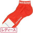 ジャックバニー Jack Bunny!! 表パイルアンクルソ...