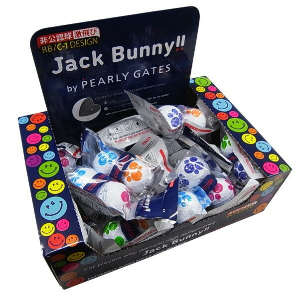 【NEW】JACK BUNNY by PEARLYGATESジャックバニーbyリーゲイツスマイル柄!激飛び!ロングディスタンスボール発売!262-6983200/6983100・1パック2個入り×20袋入りです