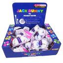 【NEW】JACK BUNNY by PEARLYGATESジャックバニーbyリーゲイツジャック&スマイル柄!激飛び!ロングディスタンスボール新発売!262-7983202・1パック2個入り×20袋入りです。1箱売り
