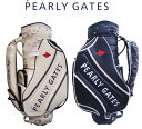 PEARLY GATES TOUR TOUNAMENT SERIES 980351/6980301/7980301トーナメントキャディバ