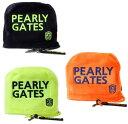 【PREMIUM CHOICE】【PEARLY GATES is COLORFUL & POP】パーリーゲイツカラフルPOPシリーズボアアイアンカバー PGロゴチャーム付053-92..