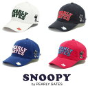 【NEW】【SNOOPY×PEARLYGATES】スヌーピーbyパーリーゲイツネイビースヌーピー&FR エンブキャップ8287004/18D【SNOOPY】