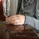【アコヤ真珠】【ベビーパール】【真珠 リング】【パール リング】【あこや真珠】【本真珠】【真珠】【パ