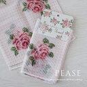 【おうちインテリア】ボディタオル ドットロゼ ナイロン 綿 日本製 バスグッズ かわいい 花柄 ピンク バラ雑貨 薔薇雑貨姫系雑貨 北欧