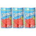 クラマトClamato クラマト トマトカクテル (ジュース)【163ml x 3本セット】