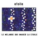 楽天PECHKA【CAFE L'ETOILE DE MER】【コーヒー豆】ETOILE [ブレンド] [100g]