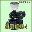 【送料無料】 フジローヤル 小型高性能ミル みるっこDX [カット臼・エスプレッソ対応] R-220