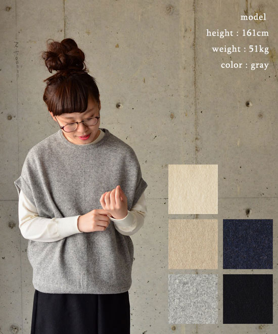 slone square スロンスクエアラムウールベスト(全5色)【送料無料】【あす楽対応】3841