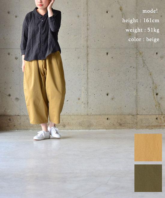 ORDINARY FITS オーディナリーフィッツball pants chino(全2色)【送料無料】【あす楽対応】OL-P045