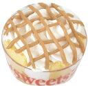 生キャラメルと生クリームのコラボレーション流行の生キャラメルカップ