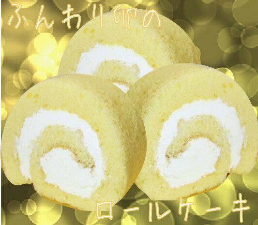 ふんわり卵のプレーンロールケーキ)02P13ju...の商品画像