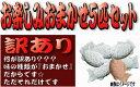 【訳あり】白いたいやきおまかせ5匹セット♪【北海道_スイーツ】