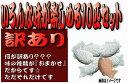 【訳あり】白いたいやきおまかせ10匹セット♪【北海道_スイーツ】