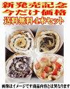 新商品★クレープ4本セットが送料無料【北海道スイーツ】