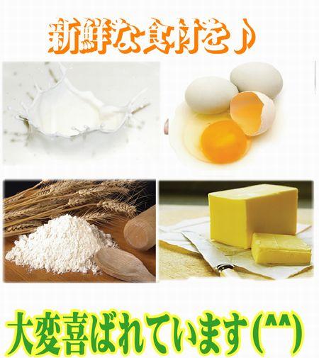 ★キャラクターケーキH誕生日に・・・6号サイズ...の紹介画像2