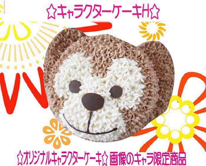 ★キャラクターケーキH誕生日に・・・6号サイズ毎...の商品画像