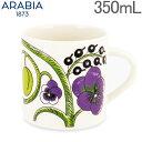 アラビア Arabia マグカップ パラティッシ パープル マグ 1005613 Paratiisi Purple Mug 北欧 食器 カップ おしゃれ コップ 磁器 プレゼント ギフト あす楽