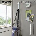 マグネット冷蔵庫サイド縦型5連フック tower タワー 山崎実業 フック 収納 マグネット 磁石 縦型 キッチン収納 壁面収納 便利 シンプル