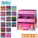デルタ Delta おもちゃ箱 子ども部屋 収納ボックス Multi Bin Organizer 子供 収納ラック 収納BOX お片付け マルチビンオーガナイザー 4999円以上送料無料 【数量限定Rainbow Loomの特典付】