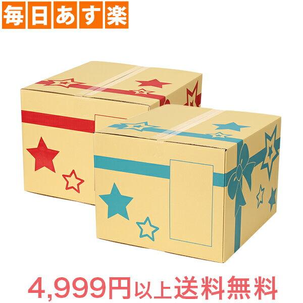 1円ギフトBOXBumboバンボ専用ギフトボックス(出産祝い誕生日ギフトプレゼント赤ちゃん)必ずバン