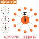 ヴィトラ Vitra 壁掛け時計 ウォールクロック ボールクロック 201 250 Wall Clocks Ball Clock 掛け時計 デザイン [4999円以上送料無料]