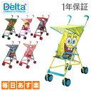 【1年保証】デルタ DELTA ベビーカー アンブレラ ストローラー 11021 Umbrella Stroller B型 バギー 赤ちゃん 軽量 [4999円以上送料無料]【数量限定Rainbow Loomの特典付】