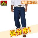 【クリアランスセール】 Ben Davis ベンデイビス Pants パンツ Carpenter Pants カーペンターパンツ Washe...
