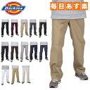 ディッキーズ Dickies オリジナル ワークパンツ 874 チノパン パンツ ズボン メンズ 大きいサイズ 作業着 Original 874 Work Pant MENS [4,999円以上送料無料]