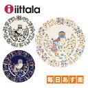 イッタラ 皿 タイカ 29.5cm × 1.8cm 295mm × 18mm 北欧ブランド インテリア 食器 デザイン プレートフラット iittala TAIKA Plate Flat