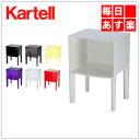 カルテル テーブル スモール・ゴーストバスター 40 × 57 × 37cm 400 × 570 × 370mm お