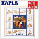Kapla カプラ魔法の板 100 KAPLA B100 おもちゃ 玩具 知育 積み木 プレゼント ラッピング対応可 [4999円以上送料無料]