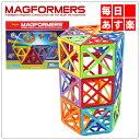 Magformers マグフォーマー 30ピース Standard スタンダード Super Magformers 30 スーパーマグフォーマー 30 おもちゃ 玩具 知育玩具 ..