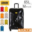 クラッシュバゲージ Crash Baggage スーツケース 65L パイオニア Mサイズ 中型 CB102 Pioneer キャリーバッグ キャリーケース クラッシュバゲッジ [4,999円以上送料無料]