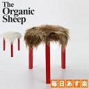 Organic Sheep オーガニックシープ Chair ...