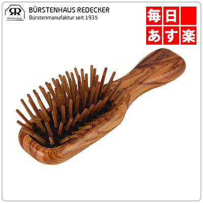 Redecker レデッカー ウッドピン ポケット ヘアーブラシ 720003 [4999円以上送料無料]