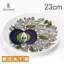 ロールストランド Rorstrand エデン プレート 23cm 1019759 Eden plate flat 北欧 食器 4999円以上送料無料
