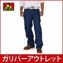 【アウトレット】 Ben Davis ベンデイビス Pants パンツ Carpenter Pants カーペンターパンツ Washed I...