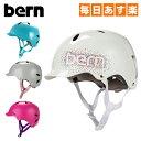 バーン Bern ヘルメット 女の子用 バンディータ オールシーズン キッズ 自転車 スノーボード スキー スケボー BG03E Bandita スケートボード BMX [4999円以上送料無料]