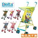 デルタ DELTA ベビーカー アンブレラ ストローラー 11021 Umbrella Stroller B型 バギー 赤ちゃん 軽量 [4999円以上送料無料]
