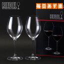 Riedel リーデル ワイングラス ヴィノム Vinum テンプラニーリョ Tempranillo 9416/31 2個セット [4999円以上送料無料] 新生活